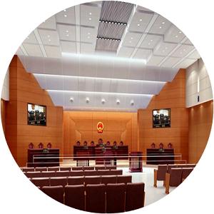 智慧法院造价-湖南智慧法院特色