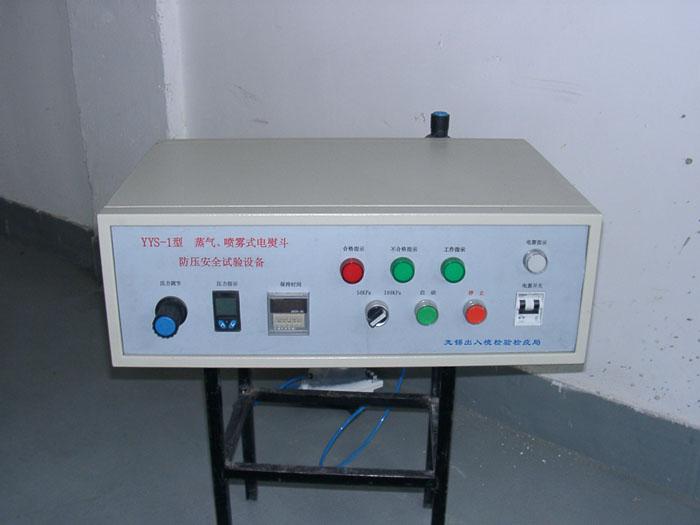 涂层划痕试验机