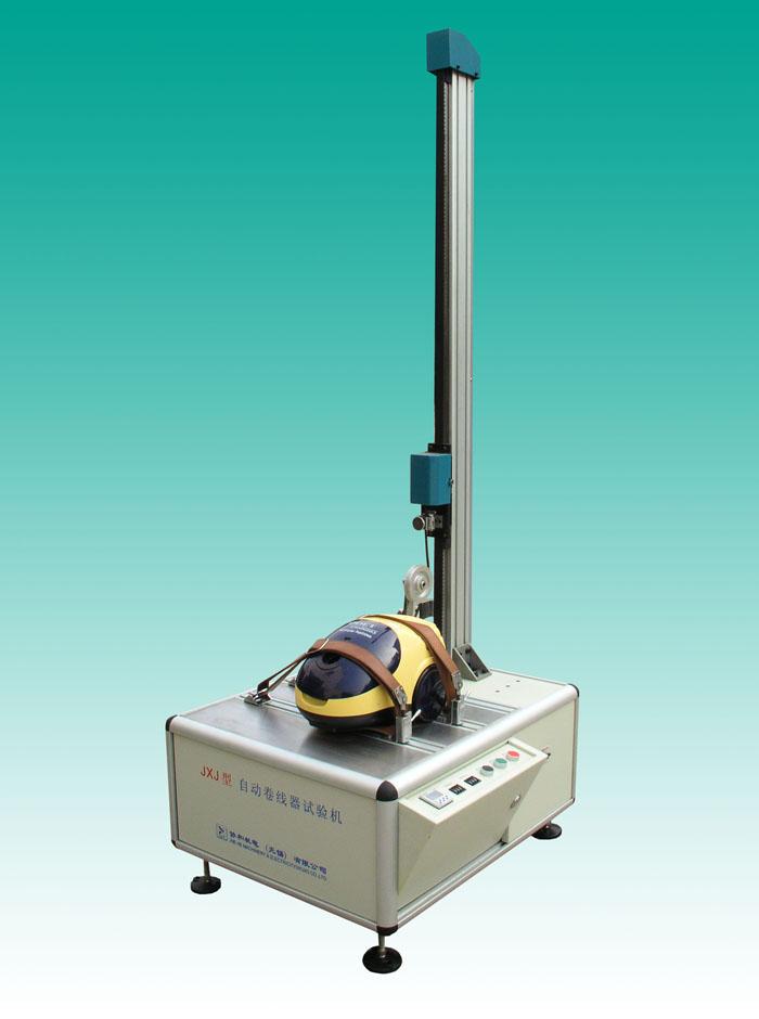 吸尘器软管弯曲试验机