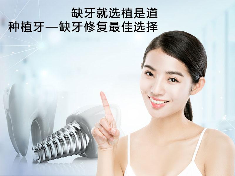 牙科种植体专业制造商