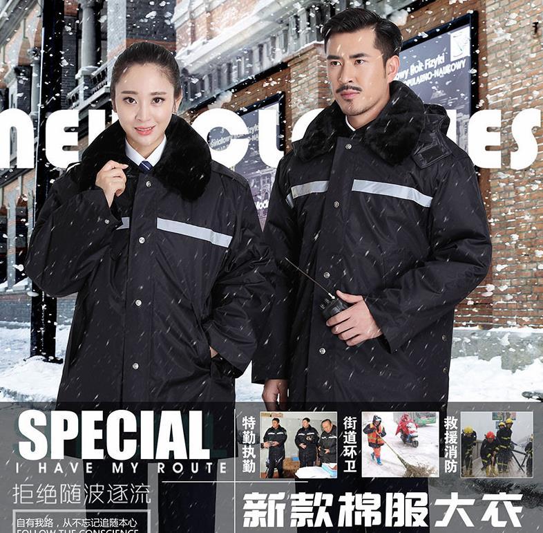 冬季保安大衣加厚工作服长款棉服户外巡逻制服冬装铁路防寒服