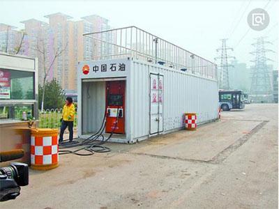 鹤壁甲基柴油添加剂供应商_河南有品质的甲基柴油添加剂品牌