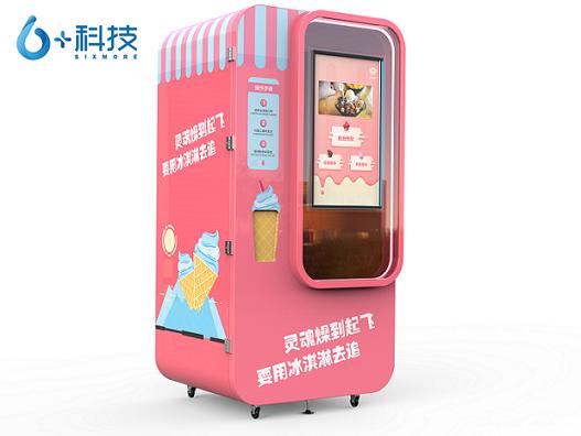 6+科技受邀参加第21届中国冰淇淋产业博览会,惊艳全场!