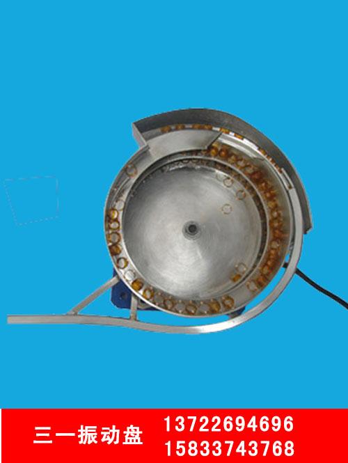 天津直线振动盘生产厂家|行业资讯-三一自动化振动盘制造厂