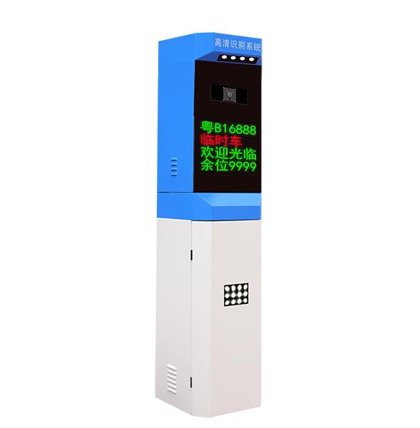 深圳道闸一体机多少钱,皓辰科技提供有品质的道闸一体机HC-A09B