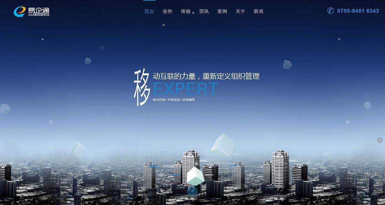 合肥口碑好的支付管理系统开发-亳州系统开发公司哪家好