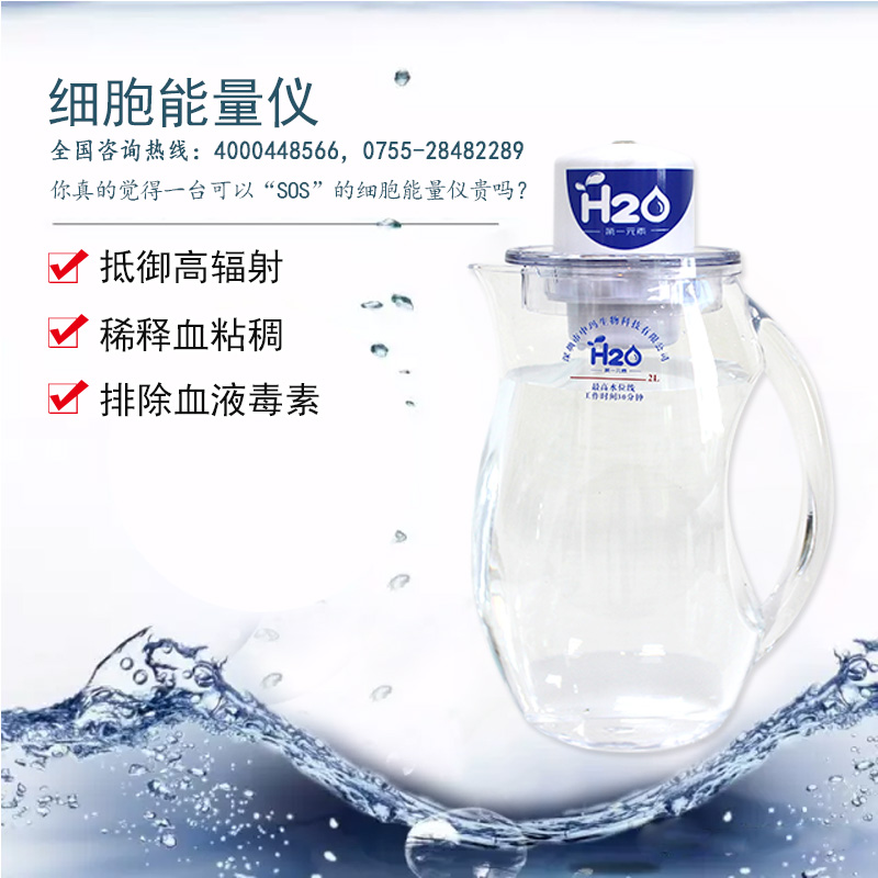低頻共振能量水
