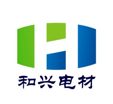 深圳和兴电材有限公司