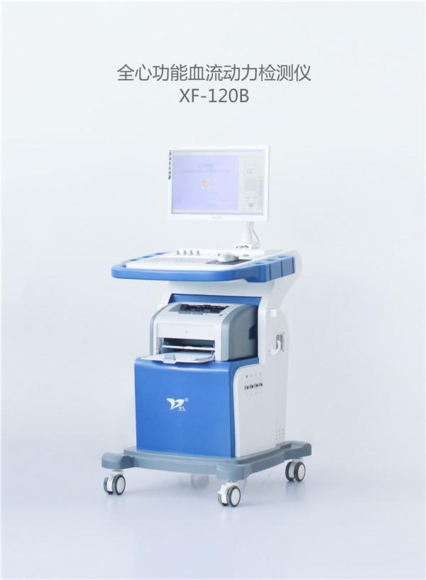 湖南心功能儀廠家-新款全心功能血流動力檢測分析儀在哪可以買到