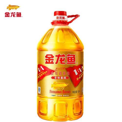 郑州高品质食用油哪里买 金龙鱼玉米油
