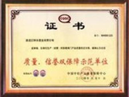 黑龙江化肥厂,哈尔滨化肥厂,黑龙江化肥厂家,哈尔滨化肥厂家