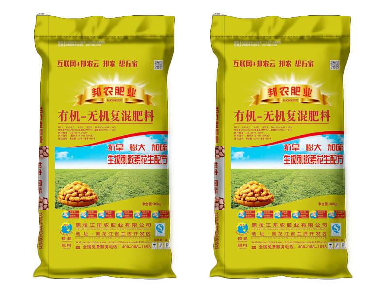 黑龙江化肥厂,哈尔滨化肥厂,黑龙江化肥经销厂家