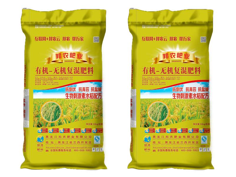 邦农肥业|刁氏农业|中元大化|中农家禾|澳尔沃特