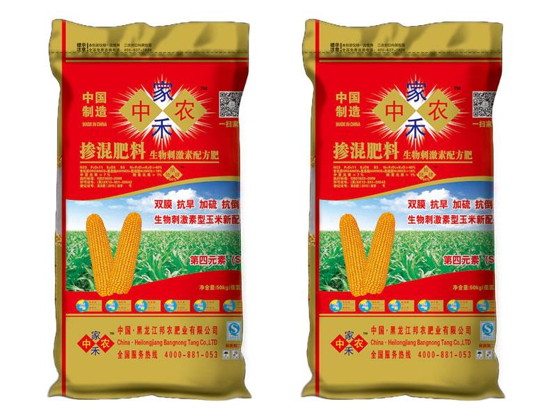 刁氏农业,邦bwin 必赢业,中元大化,中农家禾,澳尔沃特