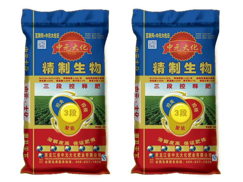 黑龙江化肥厂家|哈尔滨化肥厂家|黑龙江化肥厂|哈尔滨化肥厂