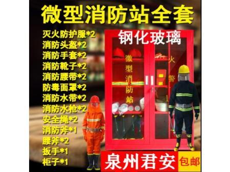 泉港灭火器年检维修,永春消防给水喷淋安装施工