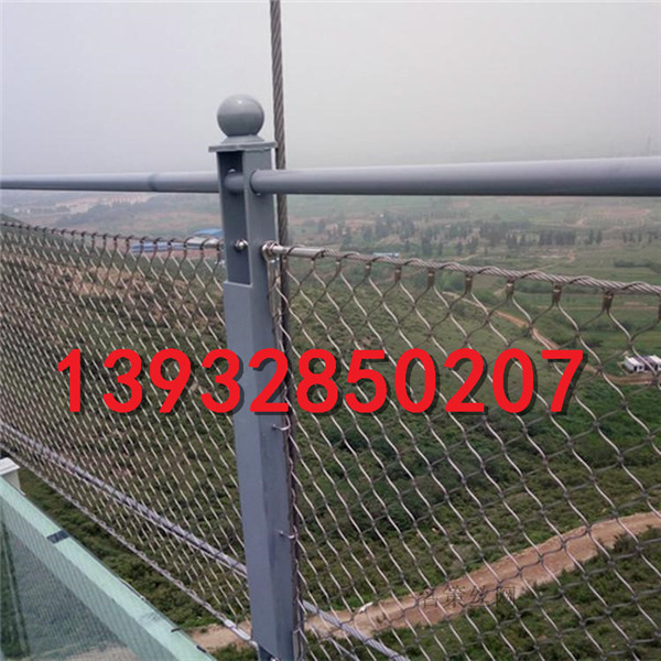 13932850207@防城港不锈钢装饰网