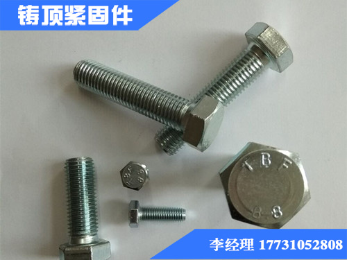 山西供应镀锌螺栓现货-铸顶紧固件-山东厂家报价