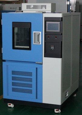霉菌培养箱-供应中美仪器实惠的霉菌培养箱