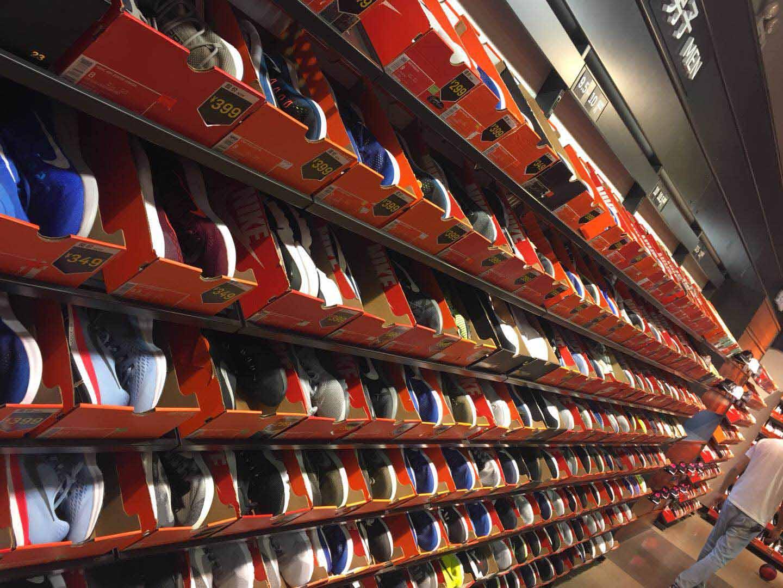 鞋服贸易代理