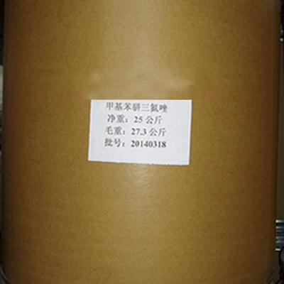 甲基苯骈三氮唑供应厂家/甲基苯骈三氮唑价格/炳杰化工