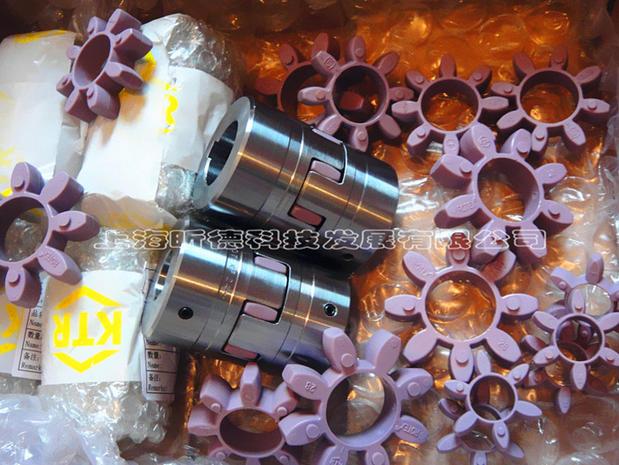 原装KTR联轴器报价-专业的原装KTR联轴器供应商-上海昕德科技