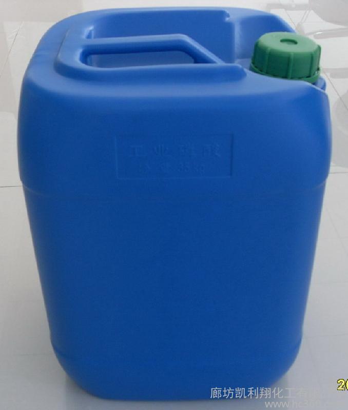 杀菌灭藻剂供应厂家-廊坊有哪几家名声好的河北杀菌灭藻剂生产厂家