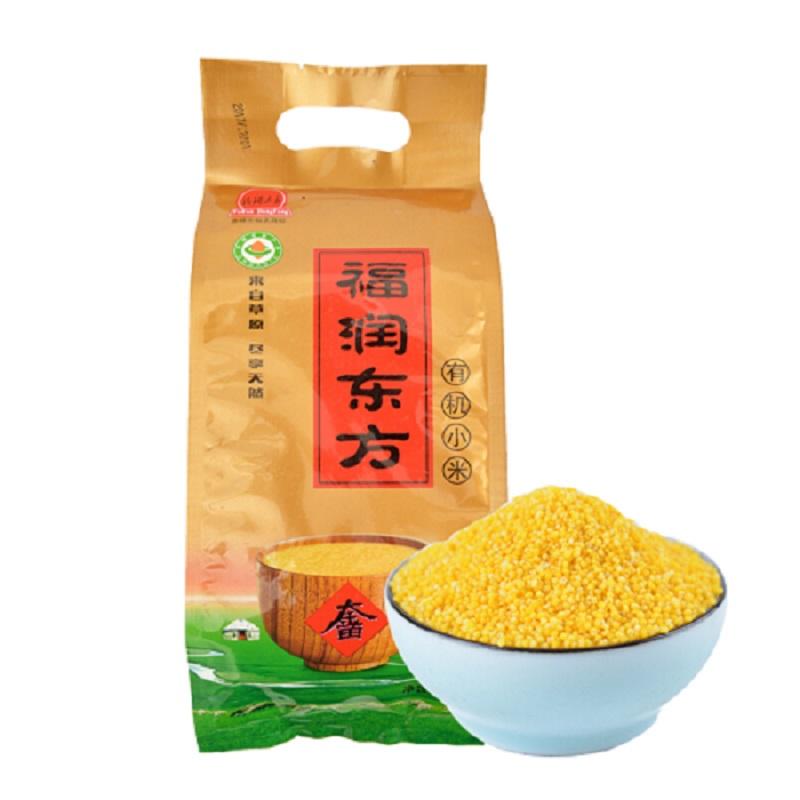 福润东方小米,大金苗有机小米选自阿鲁科尔沁旗大地有机农业