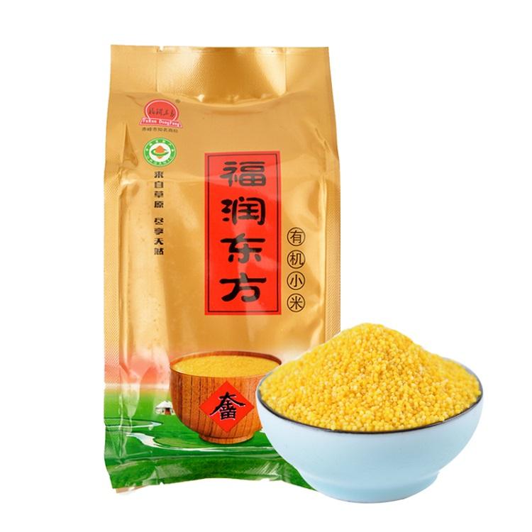 有机小米价格 赤峰哪里的金苗有机小米好