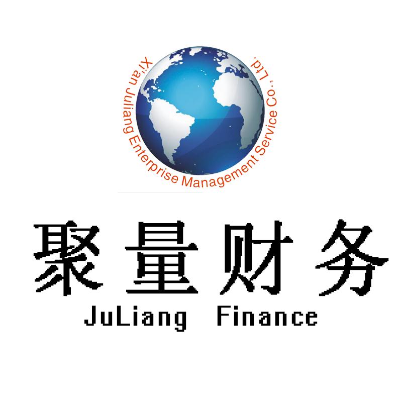 西安聚量企业管理服�K务有限公司