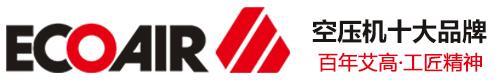 福建省石狮市华发机电设备有限公司