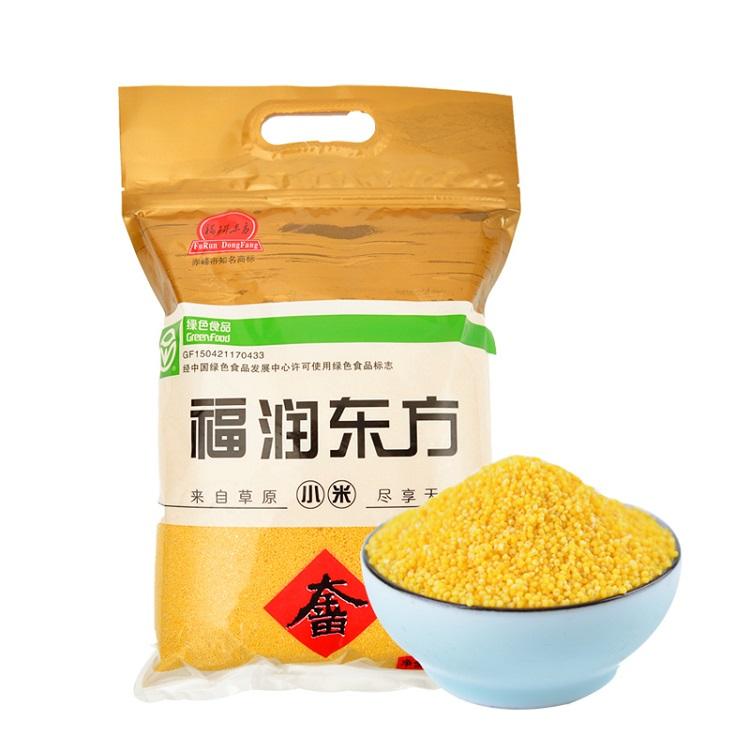 大金苗小米好不好-赤峰实惠的福润东方小米批售