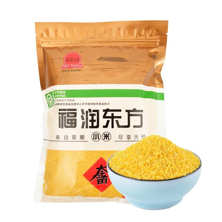 进口金苗小米-实惠的福润东方小米供应