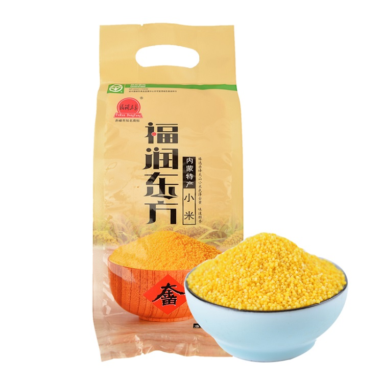 厂家供应金苗小米_赤峰哪里有口碑好的福润东方小米供应
