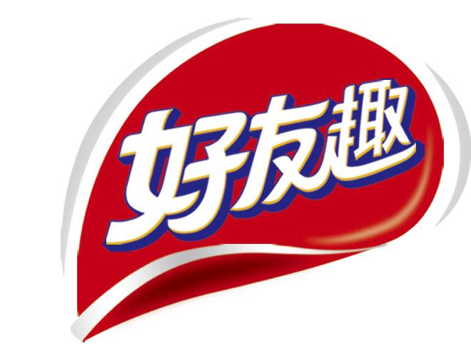河南好友趣食品有限公司