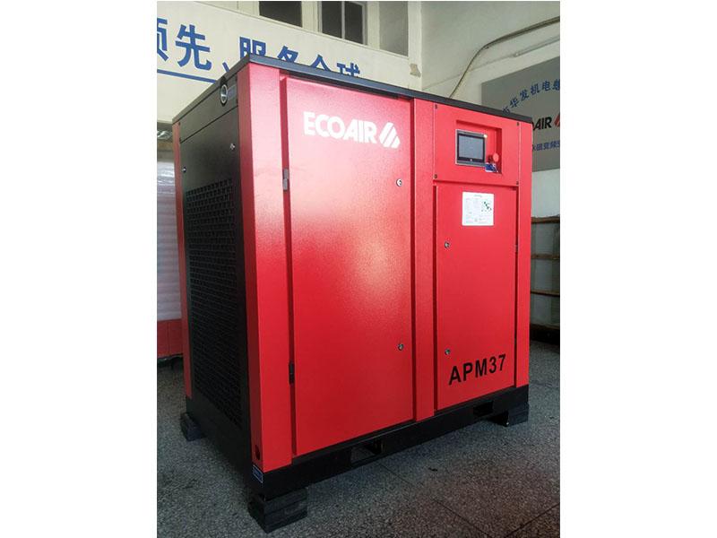变频空压机供应-华发机电设备高性价变频空压机出售