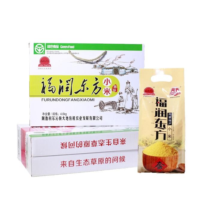 福润东方小米,金苗有机小米礼盒就选内蒙古大地有机发展公司