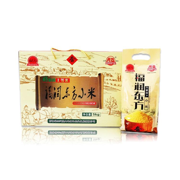 福润东方小米礼盒规格_声誉好的有机小米礼盒经销商