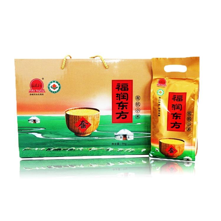 有机小米礼盒专卖店-高性价有机小米礼盒哪里有卖