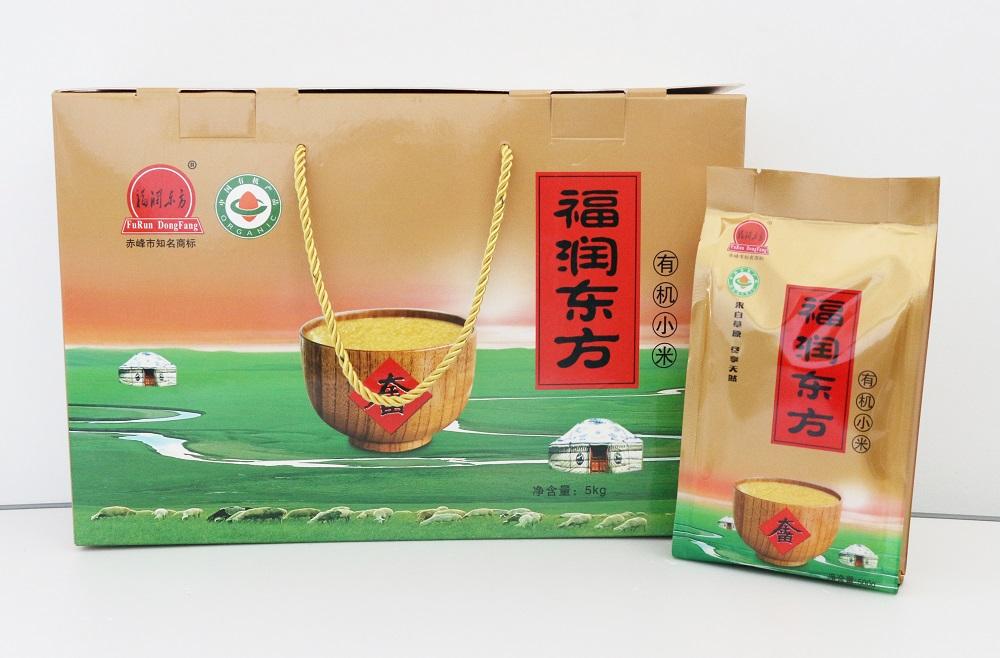 赤峰小米真空禮盒多少錢-口碑好的有機小米禮盒供應商-大地有機農業發展有限公司