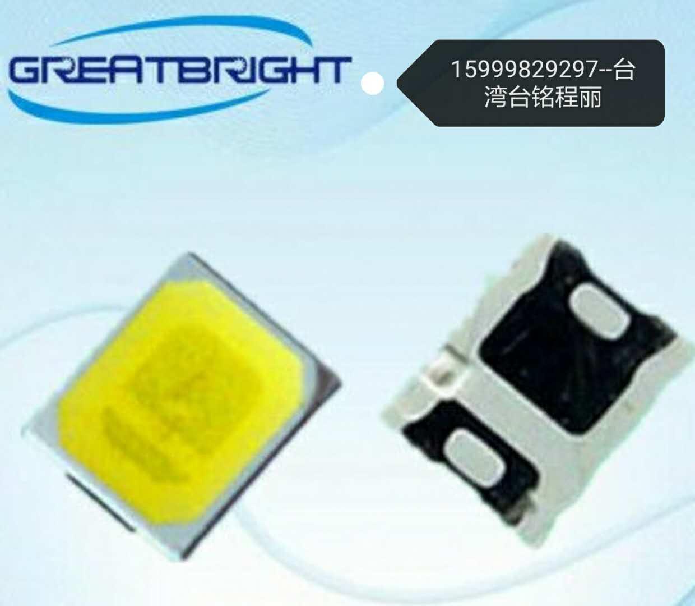 dong莞具有口碑的shi觉光源LED厂家推荐-2835贴pian红光哪里有