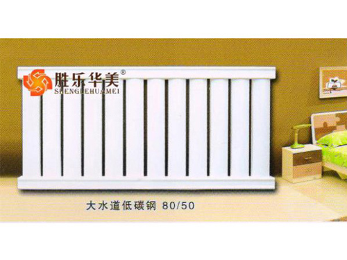 上海钢制复合散热器-散热性好的钢制复合散热器就在临沂永超暖通