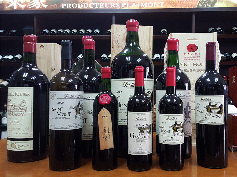 珠海鼎辉酒业-有名气的进口红酒经销商_西班牙进口红酒
