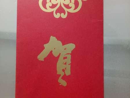 惠州利是封定制-广东惠州红包商