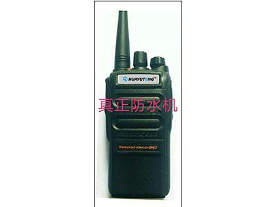 防水对讲机供应商-推荐-郑州有品质的HY-588防水对讲机