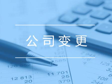 莲湖区工商注册-公司注册公司推荐