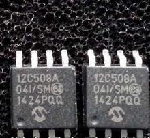 电子芯片回收工厂|诚寻具有口碑的电子元器件供货