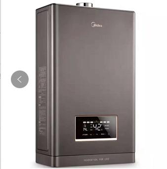 周至美的零冷水燃气热水器批发_划算的美的零冷水燃气热水器批销