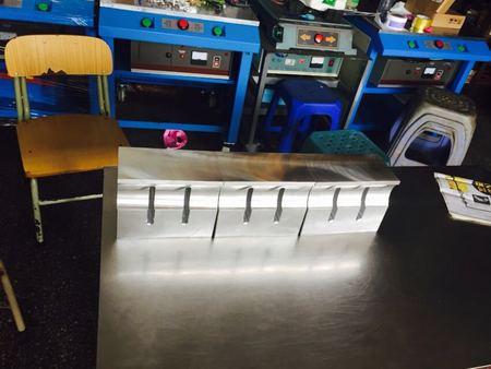东莞哪里有专业的超声波模具-东莞超声波模具厂家供应