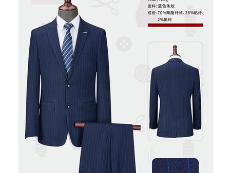 高水平的河南西服定制当选升澜服饰——女士西装定制